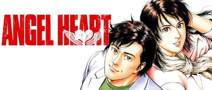 Hipster Manga: Angel Heart