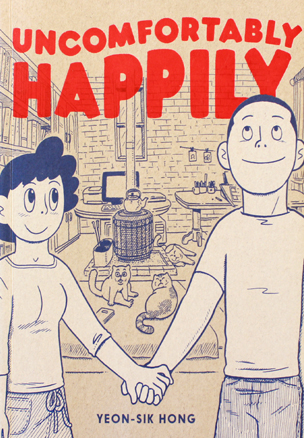 Uncomfortably Happily, Drawn & Quarterly, 2017