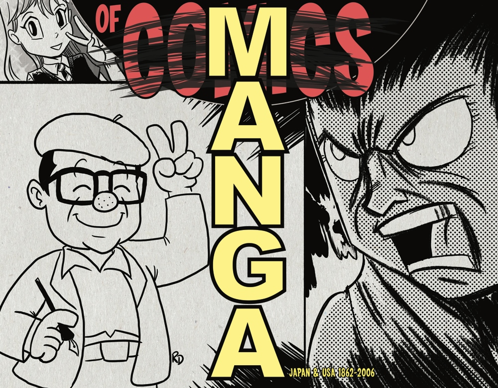 The Comic Book History of Comics #3: Disney, Manga, and Piracy