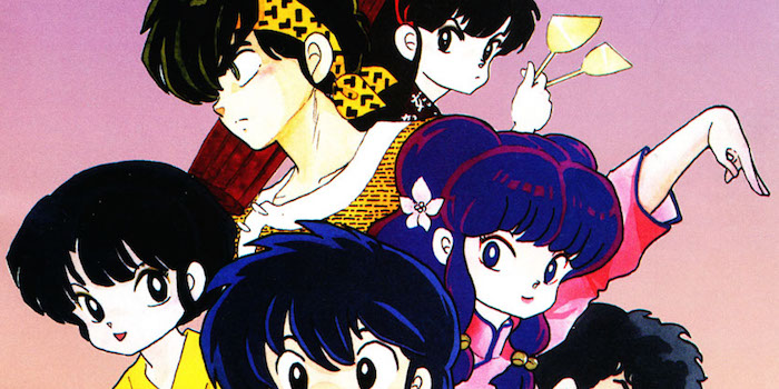 Women of Mangaka: Rumiko Takahashi