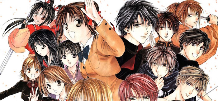 Women of Mangaka: Yuu Watase