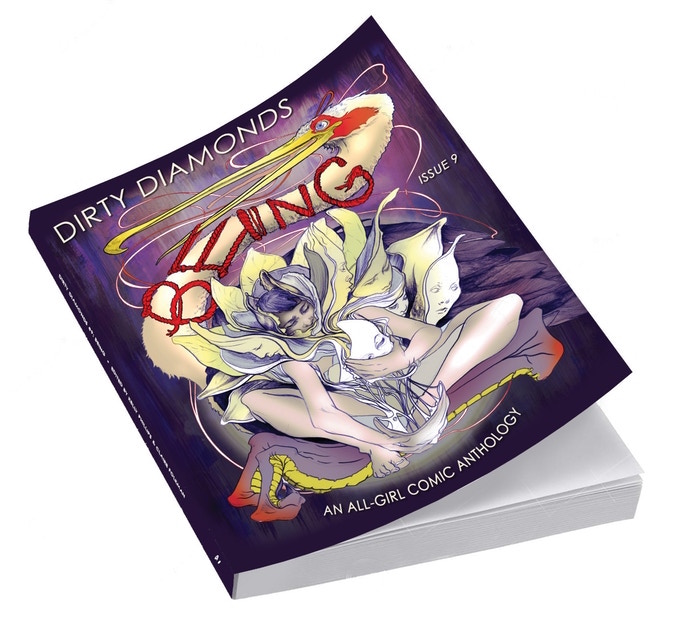 A mock-up of Dirty Diamonds #9. The book's cover depicts a human being with masks surrounding their face like petals. Dirty Diamonds #9: Being, edited by Kelly Phillips and Claire Folkman, 2018. Cover by Weshoyot Alvitre.