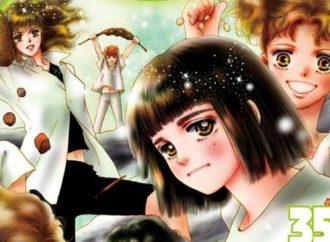 Hipster Manga: 7 Seeds