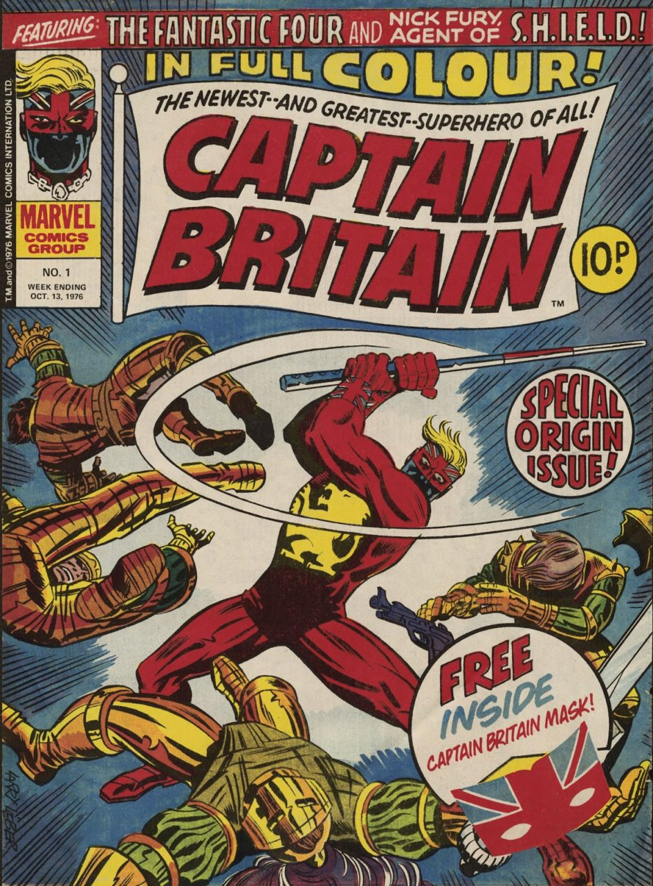 Captain Britain magazine #1, Marvel UK, Marvel Comics, cover drawn by Herb Trimpe