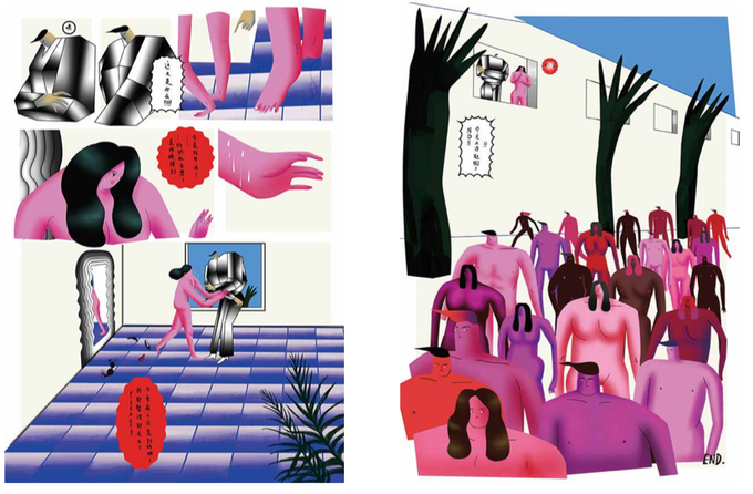 Two pages from the Chinese edition of Inkee Wang's comic for Naked Body. Wang's style is geometric and graphic, with abstracted shapes and soft rendering. In one page, a naked woman—rendered in pinks and blacks—rushes a black-suited figure; in the next page, the two look out over a parade of people in pinks, purples, reds, and browns. Naked Body; Yan Cong, Jason Li, R. Orion Martin; Paradise Systems; 2019.