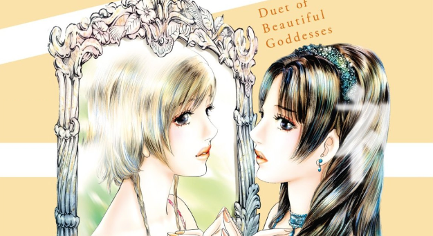Yumi Hanakoji, Duet of Beautiful Goddesses volume 2