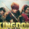 Kingdom Has Great Production Values, But Little Else
