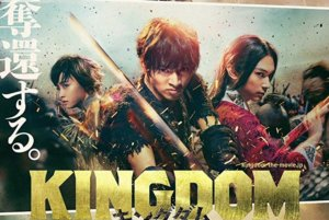 Kingdom Has Great Production Values, But Little Else