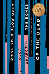 pink and black lines with writing on them form an abstract forest againsta blue background on the book cover