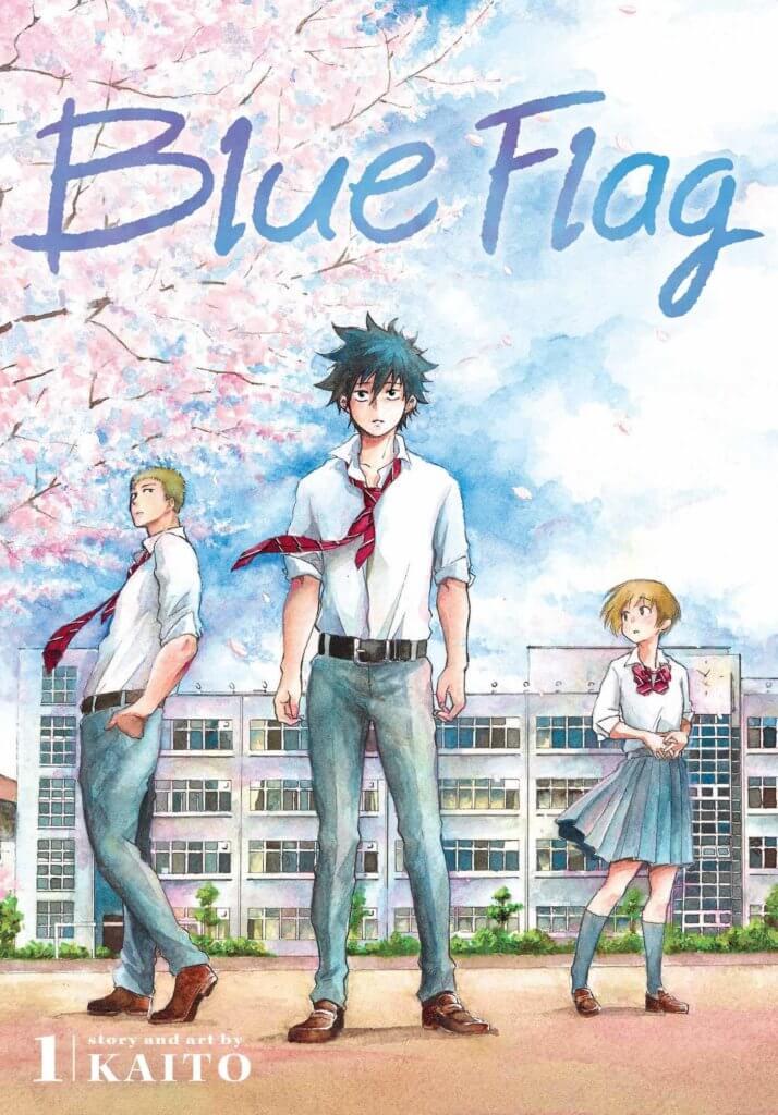 Cover of Blue Flag, Volume 1