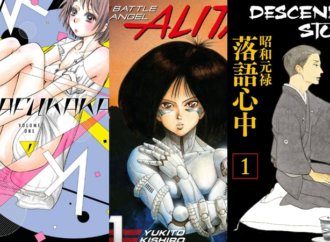 A Reread, a Recommendation, and a Rando: Reviews of Recently Acquired Manga