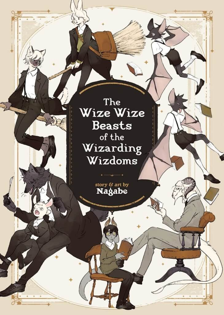 Anthropomorphic animals surround the title of The Wize Wize Beasts' cover. By Nagabe, Seven Seas Entertainment, 2019