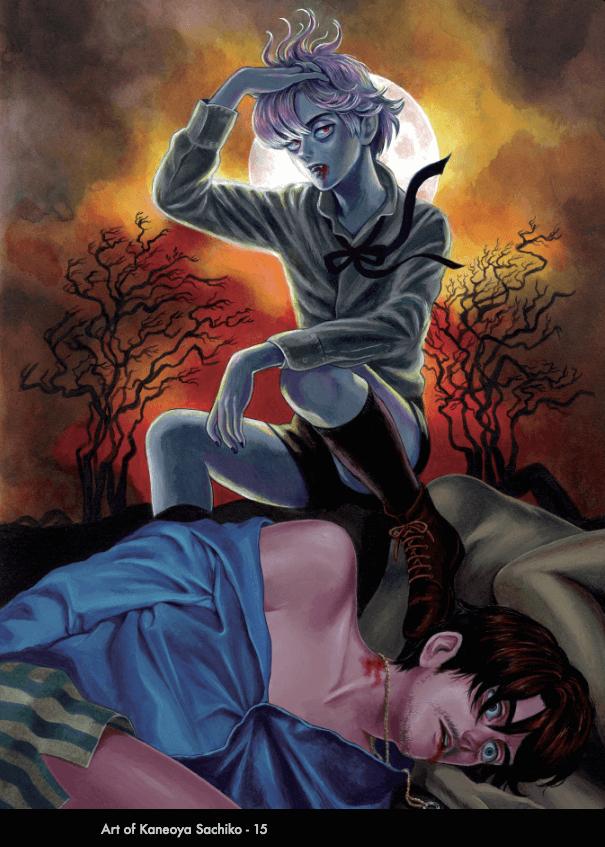 Kaneoya Sachiko, The Art of Kaneoya Sachiko, Iron Circus Comics