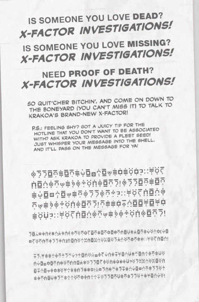 X-Factor's First Data Page
