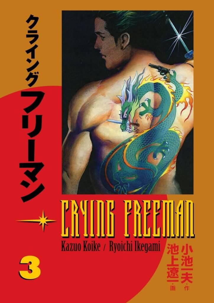 Crying Freeman volume 3 (Dark Horse) omnibus cover, Ryoichi Ikegami & Kazuo Koike