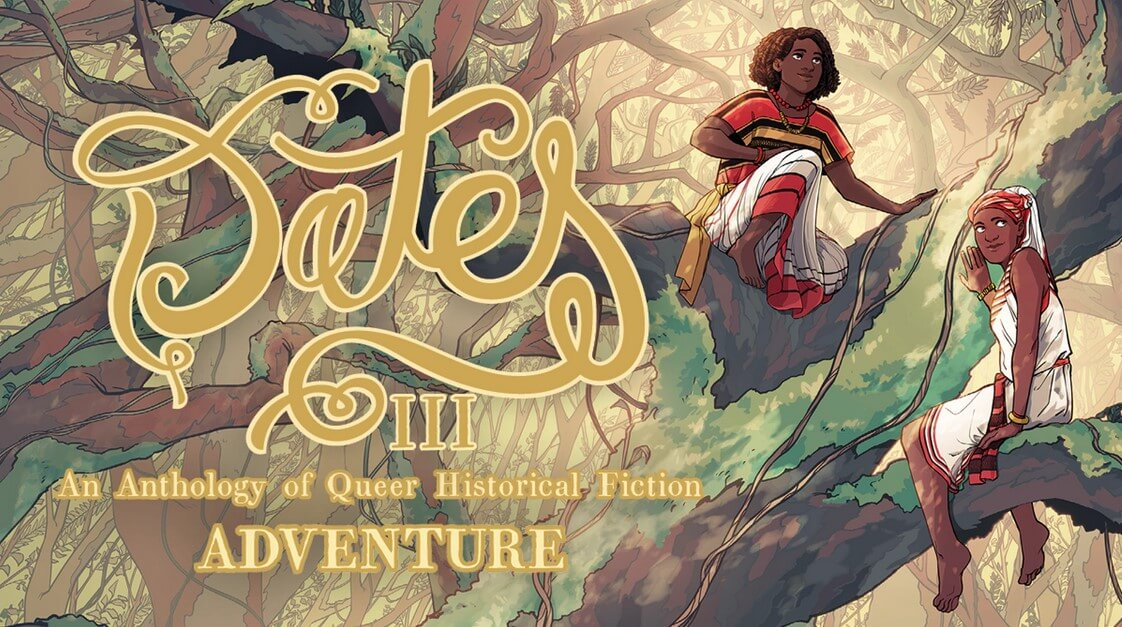Dates 3: Adventure cover, art by Erica Chan. Edited by Zora Gilbert & Cat Parra. Margins Publishing, 2019.