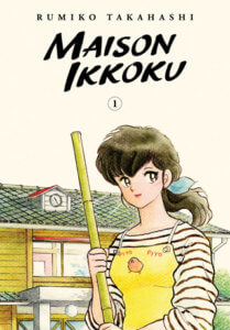 cover of Maison Ikkoku by Rumiko Takahashi, depicting the manager of the sharehouse with a broom.