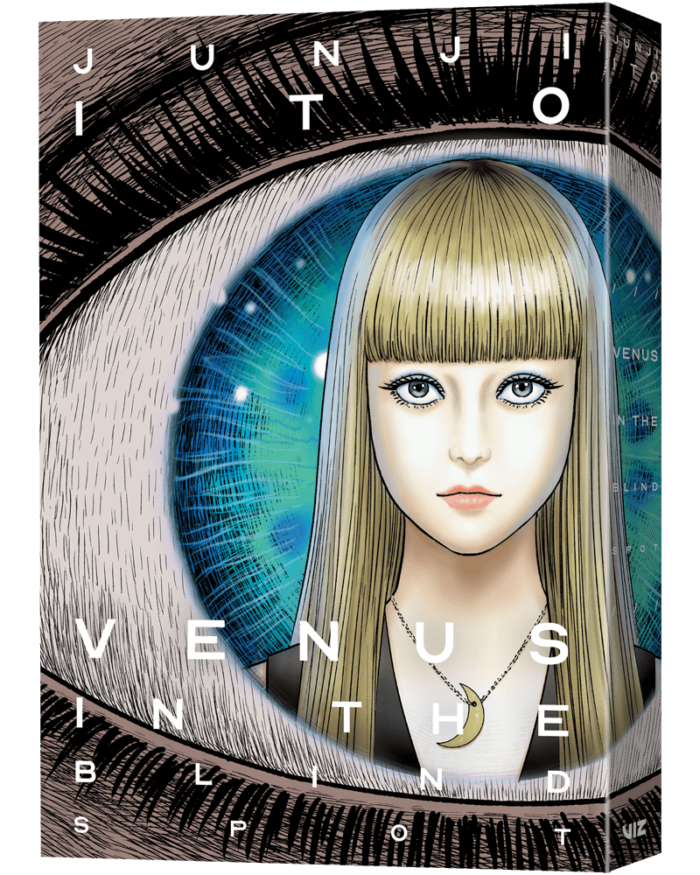 cover of venus in the blind spot by junji ito.