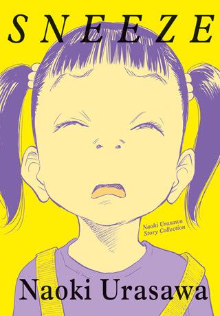 cover of sneeze by naoki urasawa
