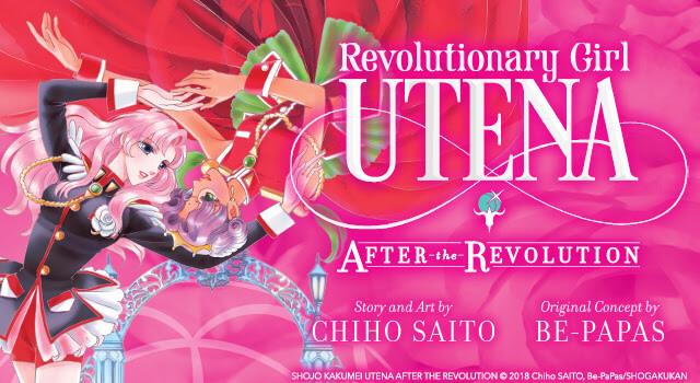 Promotional image for Revolutionary Girl Utena after the revolution