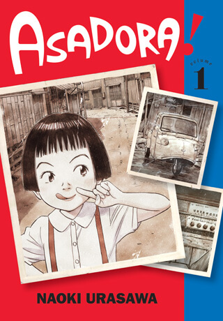 Cover of Asadora! volume 1, depicting Asa sticking her tongue out and looking to the side.