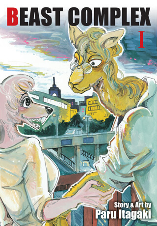 Cover of Beast Complex Volume 1 showing an anthropomorphic camel and wolf