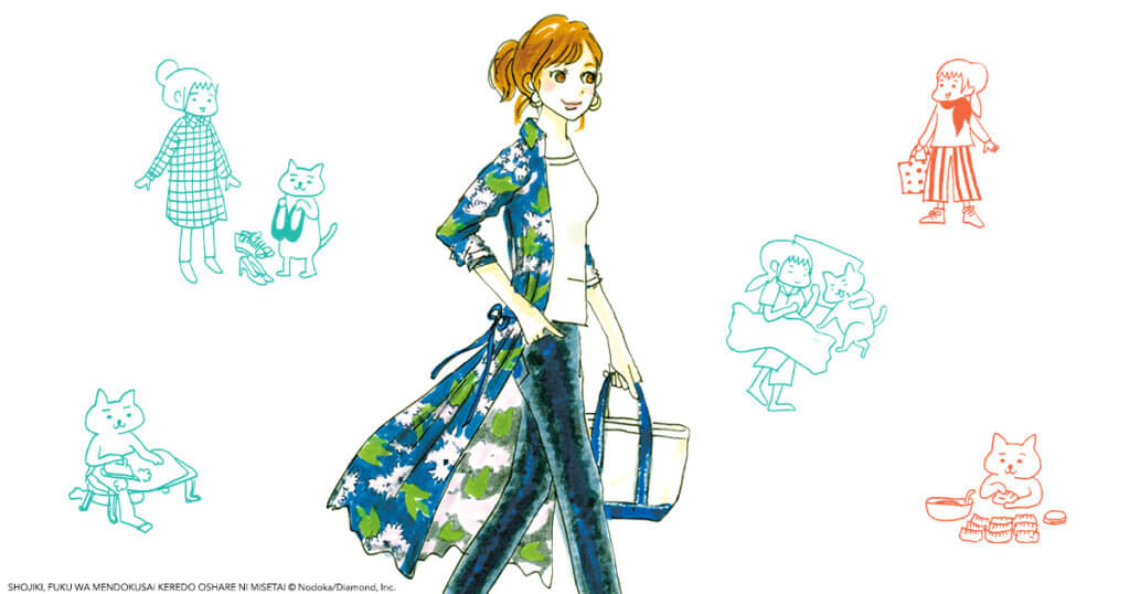 Tokyo Fashion promotional image featuring a fashion sketch of a woman in comfortable clothes