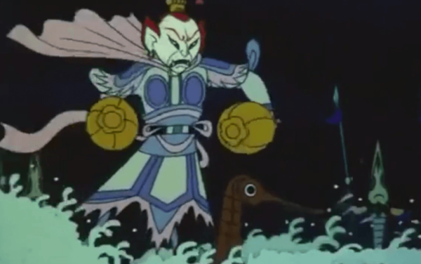 The dragon prince Ao Bing in the 1979 film Nezha Conquers the Dragon King