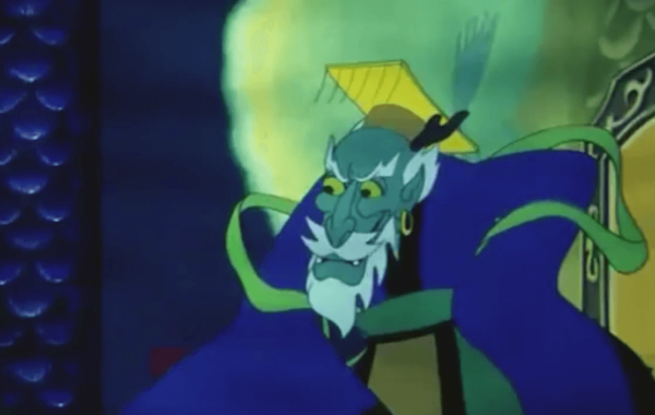 The dragon king Ao Guang in the 1979 film Nezha Conquers the Dragon King