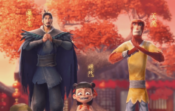 Publicity image showing Jiang Ziya, Nezha and the Monkey King from their respective animated films.