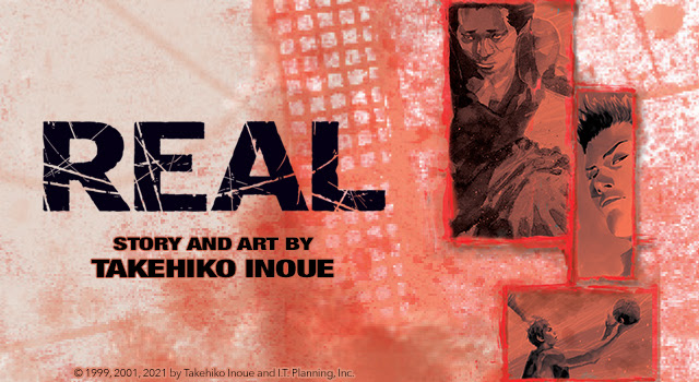 promotional image for Real by Takehiko Inoue depicting the cover of the first volume.