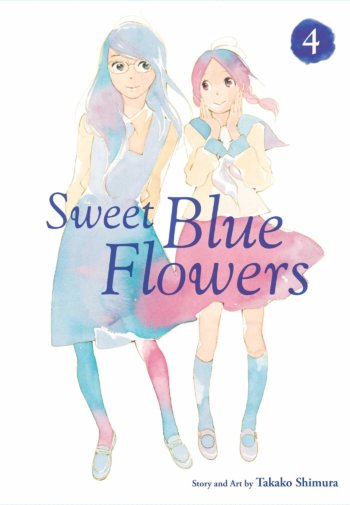cover of Sweet Blue Flowers volume 4 depicting the two main characters in watercolor.