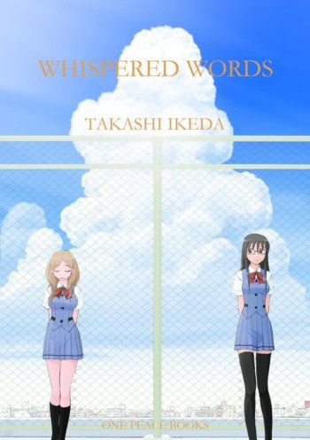 Whispered Words Volume 1 cover depicting the main characters in front of a cloud