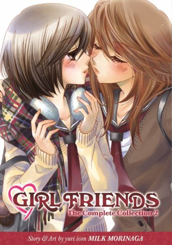 Cover of Girl Friends omnibus volume 2 depicting the two main characters about to kiss