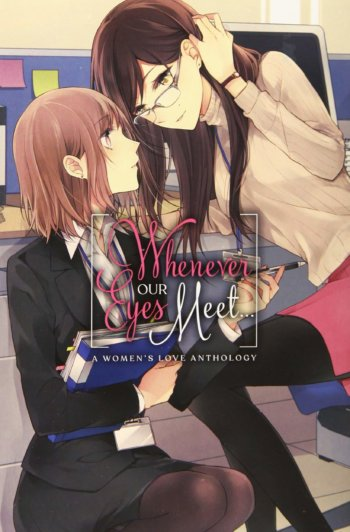 Cover of Whenever Our Eyes Meet Anthology depicting two women in an office