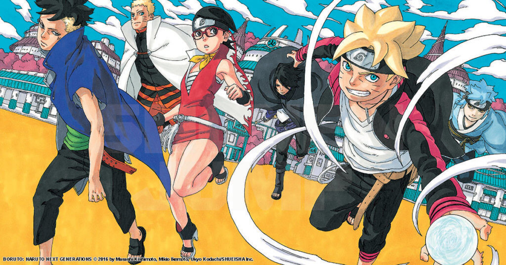 Colored promotional art of the characters in Boruto lined up