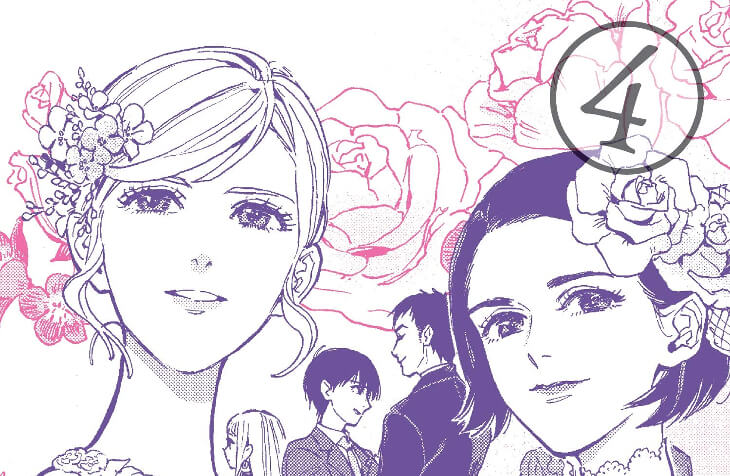 cropped cover of Our Dreams at Dusk volume 4