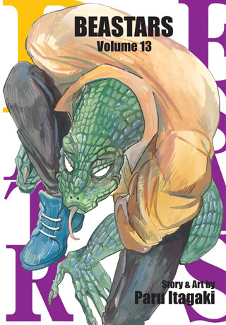 Beastars Volume 13 cover depicting Gosha on top of the title logo