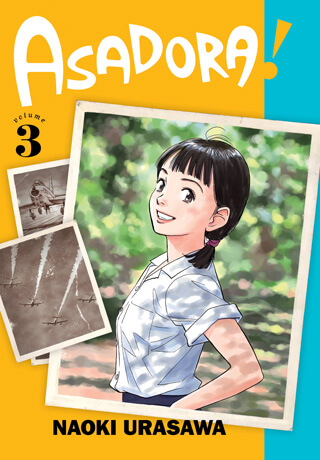 Asadora! volume 3 cover depicting a teenage Asa smiling in sunlight.