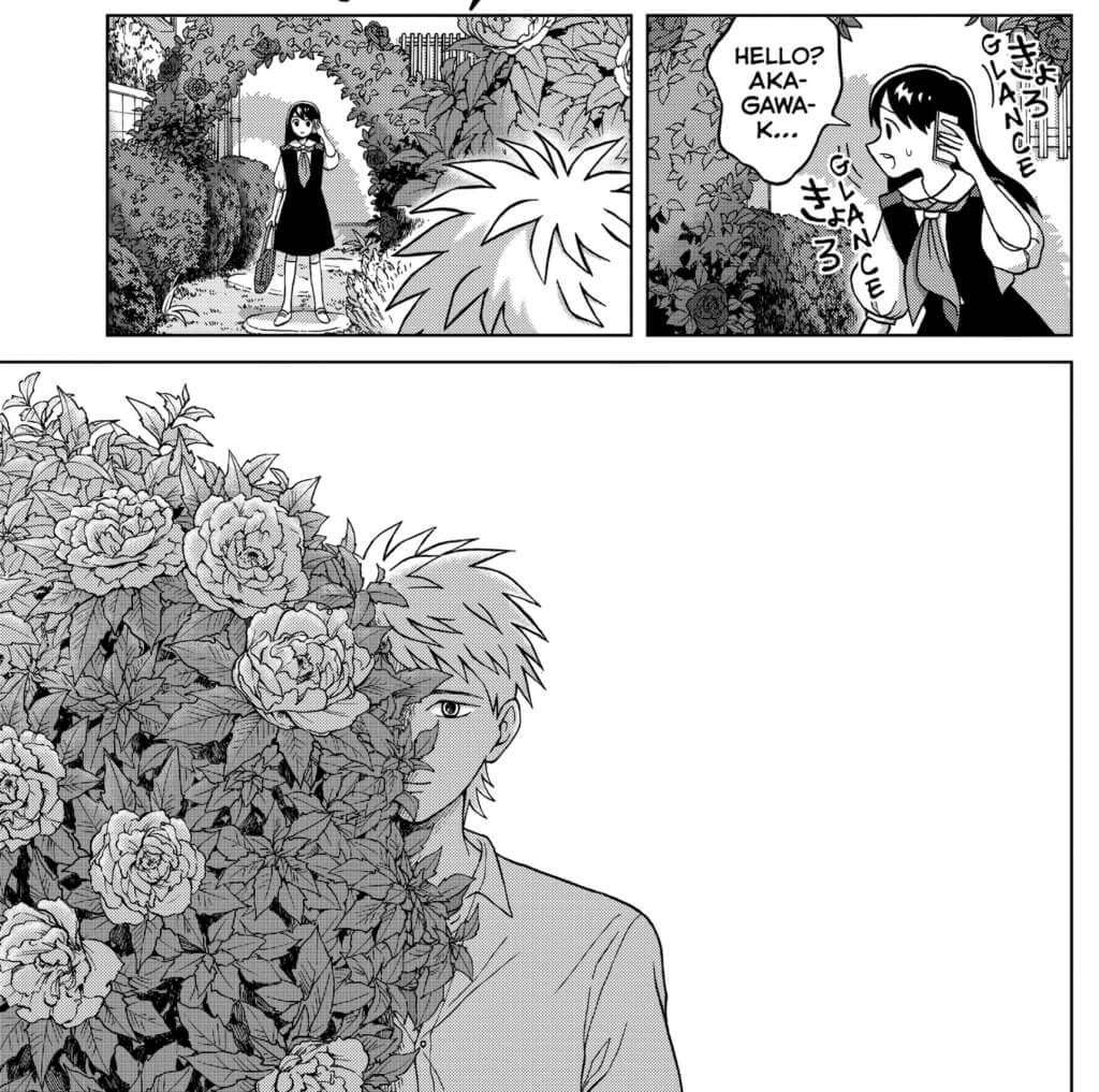 panels from Aono-Kun depicting Yuri following Aono into a garden, where he stands behind a rosebush and looks creepy.