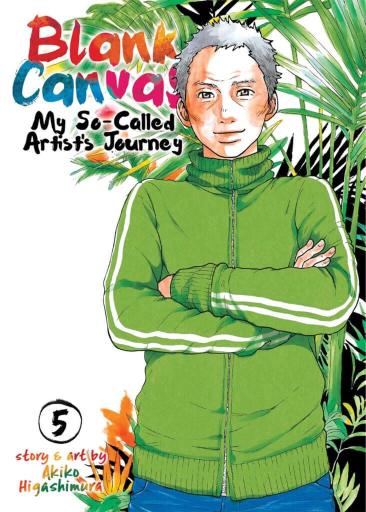 Hidaka-sensei on the last volume of Blank Canvas: My So-Called Artist's Journey