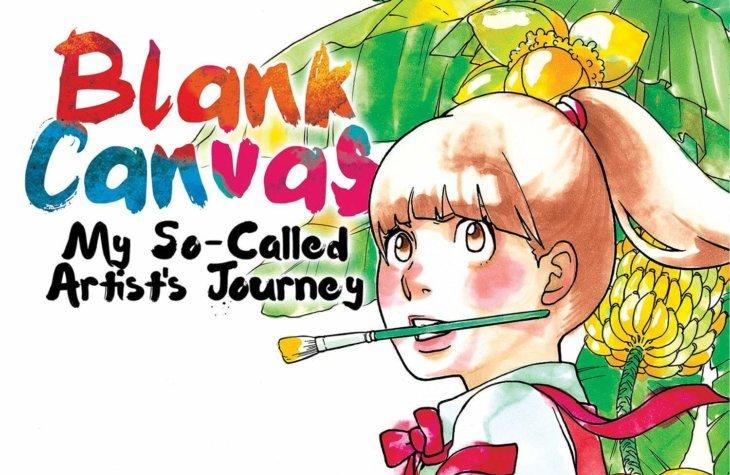 Blank Canvas: My So-Called Artist's Journey Volume 1