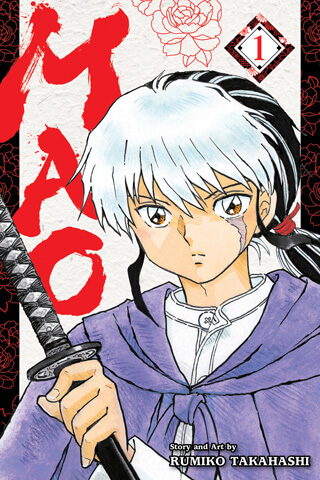 cover of Mao volume 1 depicting Mao holding a sword.